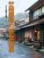 島根県の歴史街道